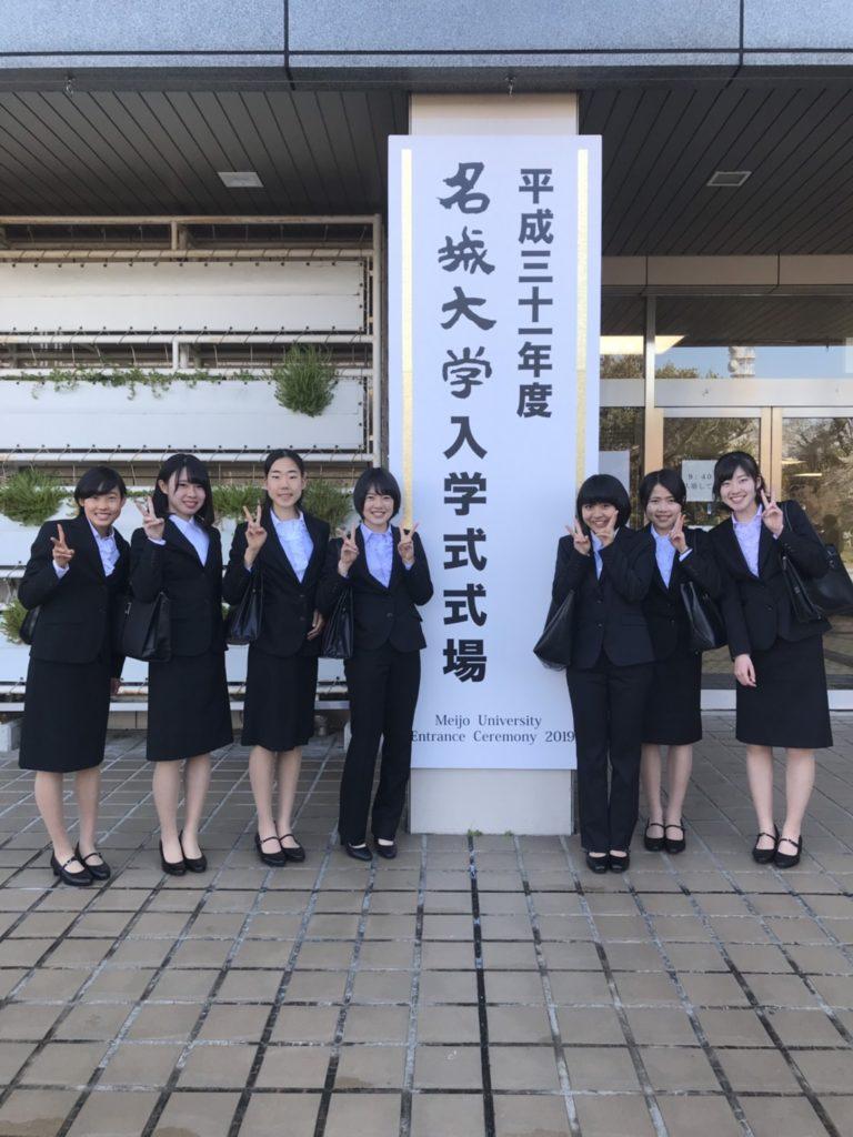 スーツ 大学 入学 式